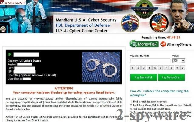 FBI Department of Defense virus kuvankaappaus