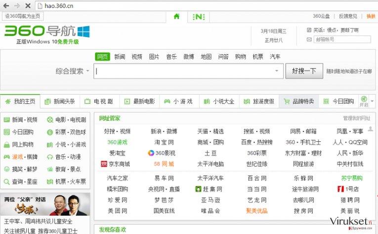 Hao.360.cn uudelleenohjaus kuvankaappaus