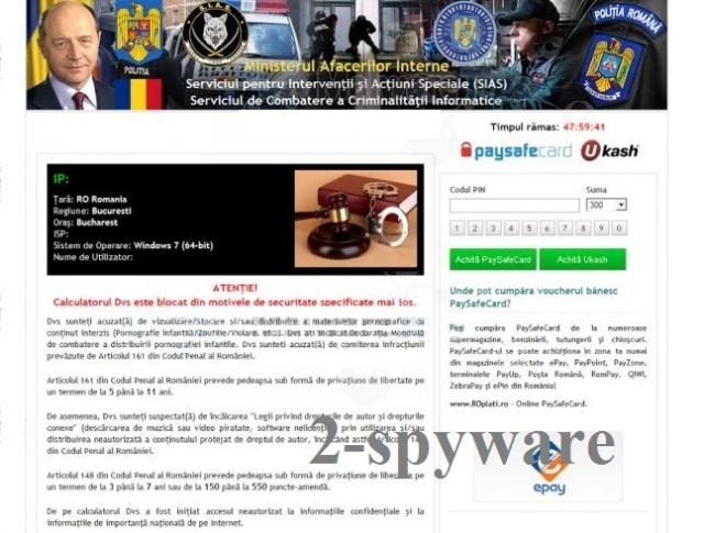 Ministerul Afacerilor Interne virus kuvankaappaus