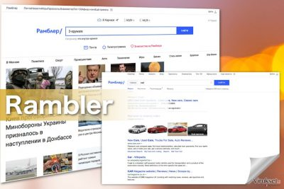 Rambler Search viruksen kuvankaappaukset