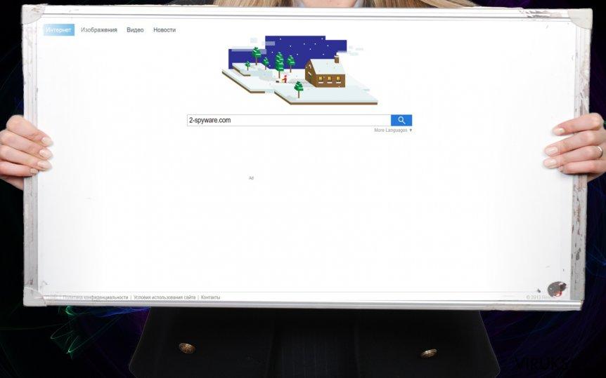 Kuva joka näyttää Search.chunckapp.com viruksen