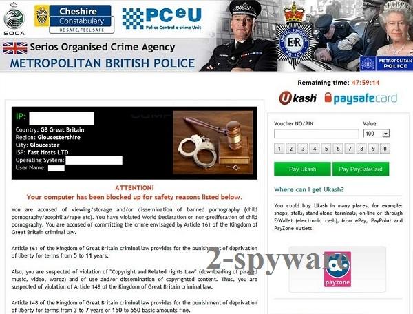 Serious Organised Crime Agency virus kuvankaappaus